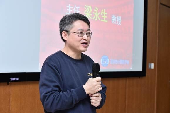 南方网报道:《深圳市计算机学会(SZCCF)成立大会暨第一次会员代表大会》在深圳大学城顺利召开