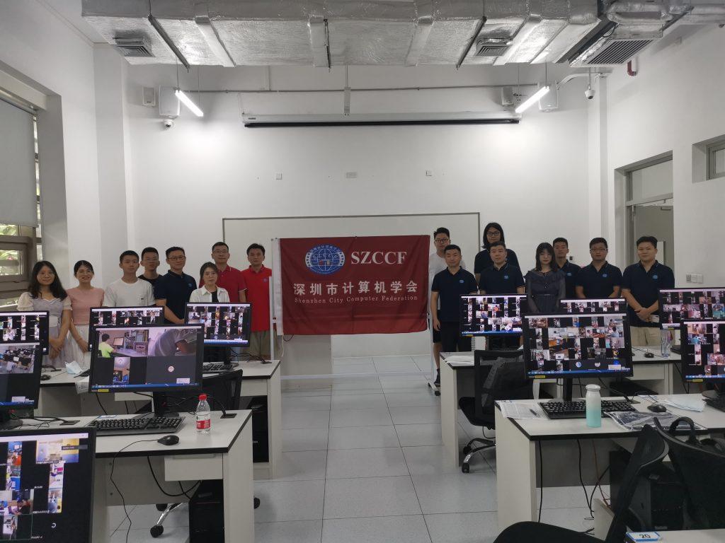 """""""编程猫杯""""第一届大湾区青少年信息学编程竞赛(BBCC)初赛顺利完成"""