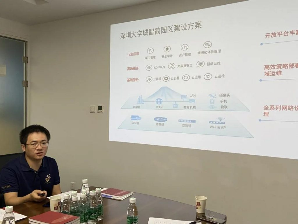 "【SZCCF·活动】""新基建·新机遇""专题研讨会"