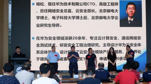 深圳市计算机学会(SZCCF)年中大会在深圳大学城圆满落幕