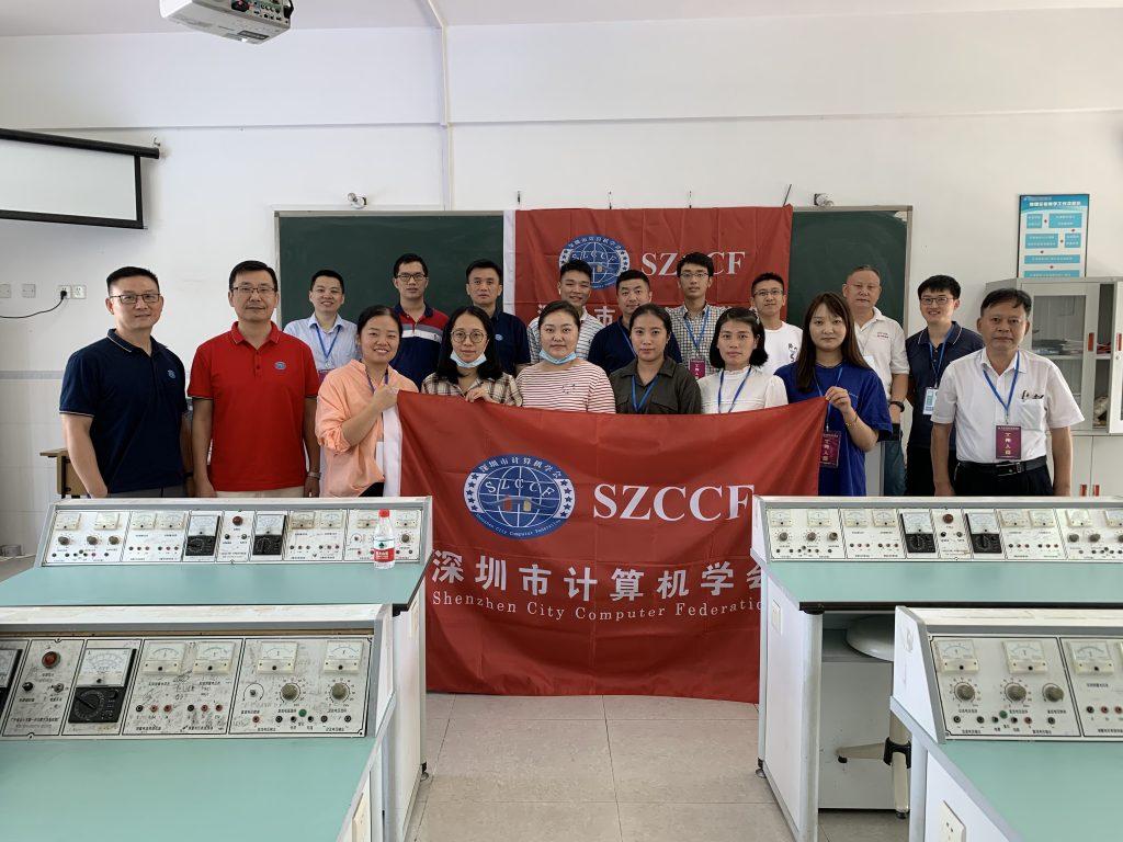 CSP-J/S2020第一轮深圳认证圆满落幕