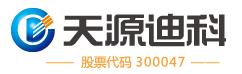 深圳市计算机学会(SZCCF)单位会员简介
