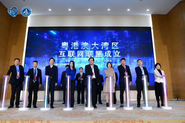 粤港澳大湾区互联网联盟成立 深圳市计算机学会当选联席理事长单位
