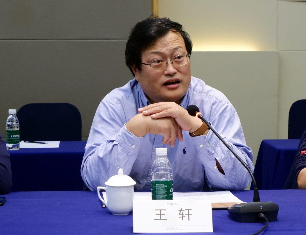 深圳市计算机学会理事会年度会议正式召开