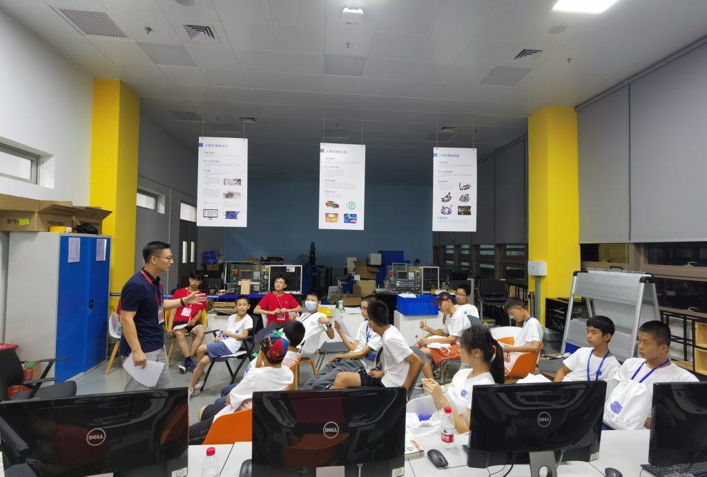 莘鹏科创体验营在深圳大学城正式开营!
