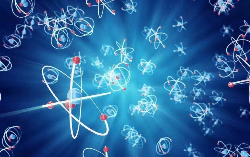 量子信息研讨会参会通知